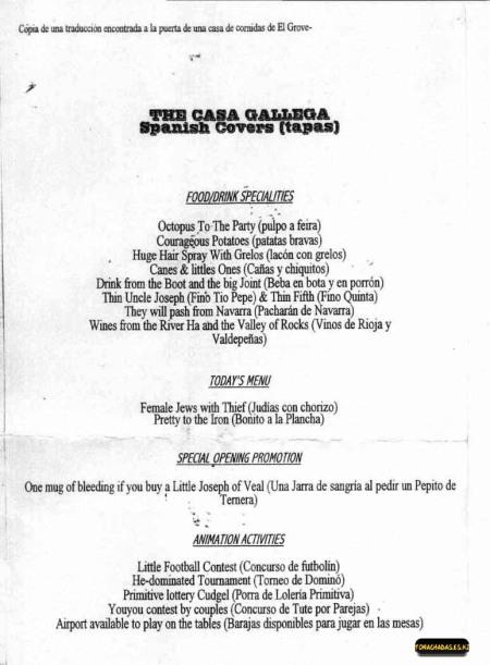 carta español inglés